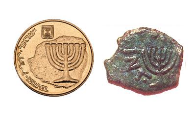 10-agorot-menorah-prutah