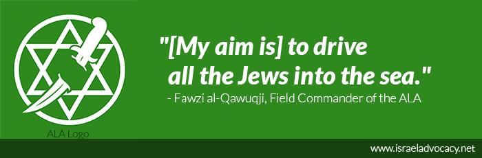 ala-logo-al-qawuqji-drive-jews-into-sea