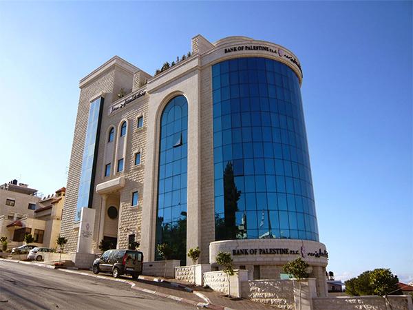 bank-of-palestine-ramallah