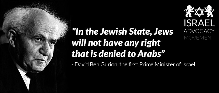 david-ben-gurion-quote