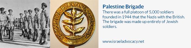 palestine-brigade