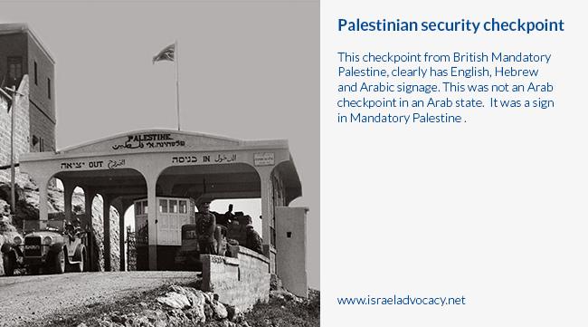 palestine-checkpoint