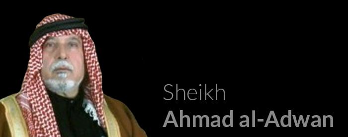 Ahmad-al-Adwan-cover